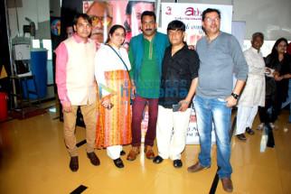 Hemant Pandey, Brijendra Kala, Manoj Sharma