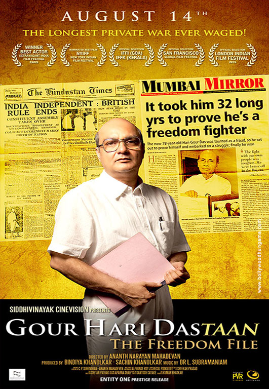 Gour Hari Dastaan - The Freedom File Cover