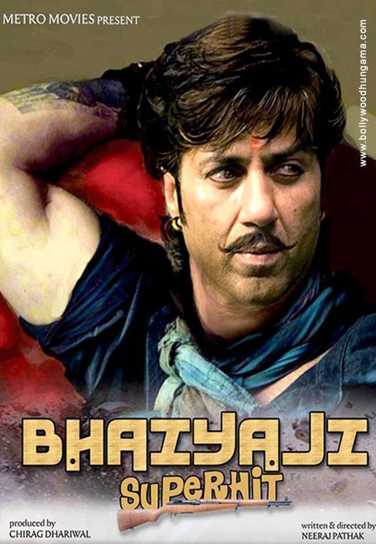 bhaiyyaji superhit songs images news videos amp photos