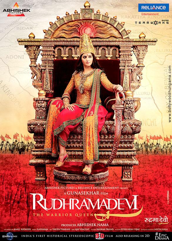 Rudhramadevi Full Movie In Hindi Download