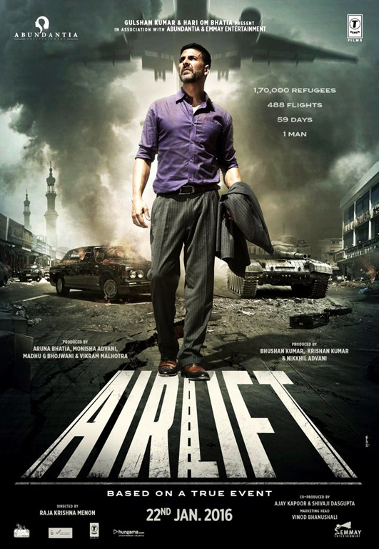 Airlift Cover