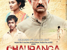 First Look Of The Movie Chauranga