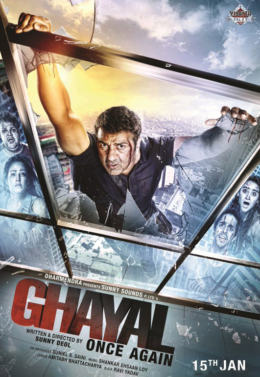 Ghayal Once Again Cover