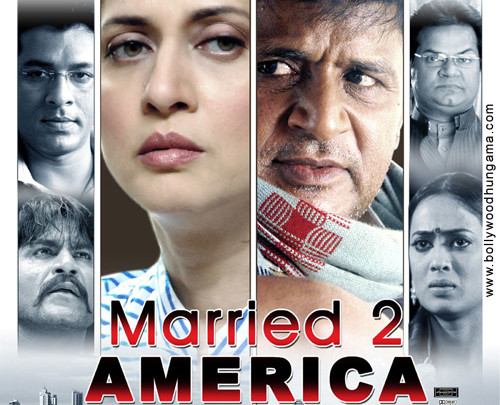 First Look Of The Movie Married 2 America