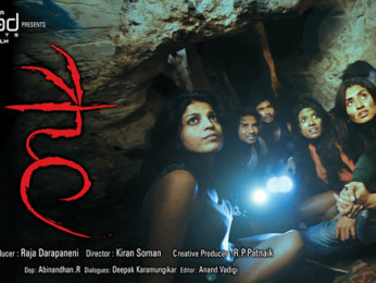 First Look Of The Movie Hai