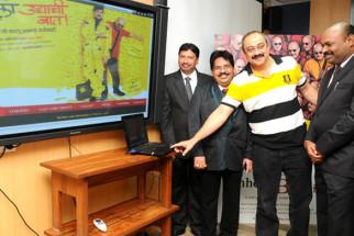 Suresh Shrivastava,Balasaheb Bhapkar,Sachin Khedekar,Sanjay Roy