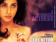 First Look Of The Movie Life Ki Toh Lag Gayi