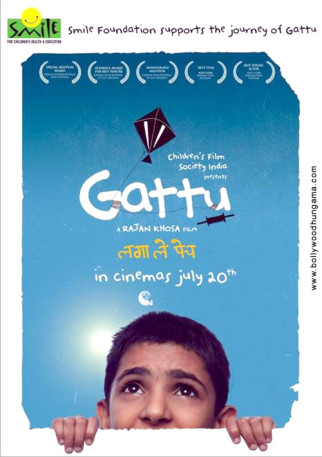 First Look Of The Movie Gattu