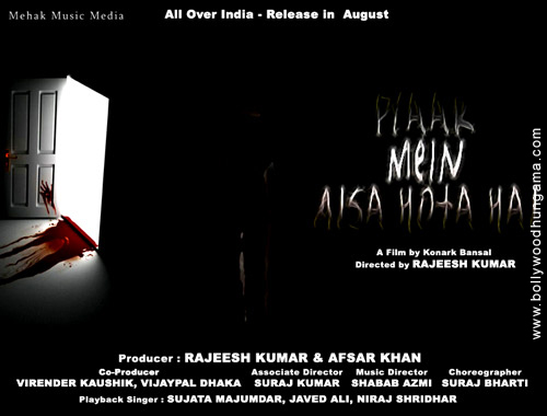 First Look Of The Movie Pyaar Mein Aisa Hota Hai