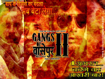 First Look Of The Movie Gangs Of Wasseypur 2