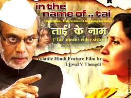 First Look Of The Movie In the Name of Tai