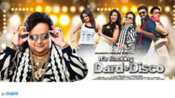Its Rocking - Dard-E-Disco