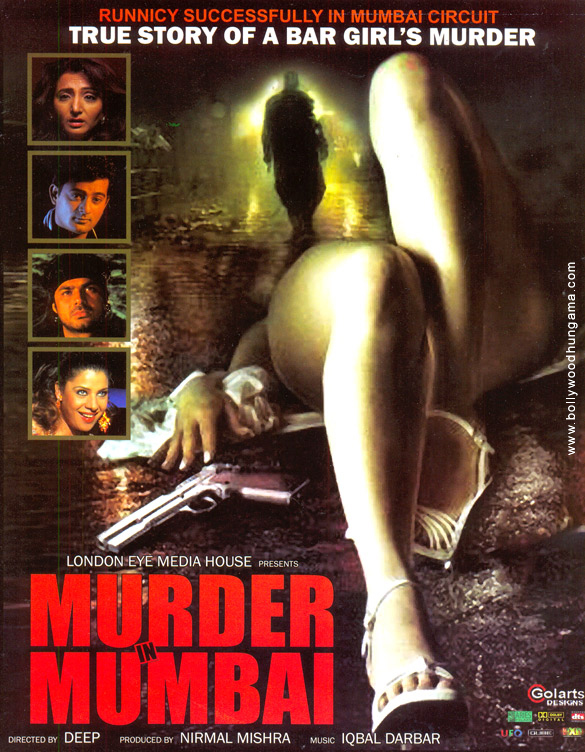 First Look Of The Movie Murder In Mumbai