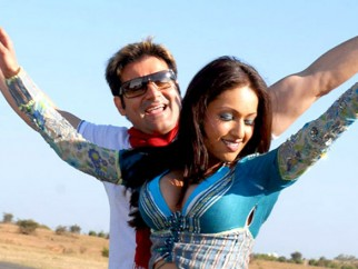 Movie Still From The Film Prem Kaa Game,Arbaaz Khan,Madhuri Bhattacharya