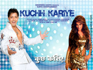 First Look Of The Movie Kuchh Kariye
