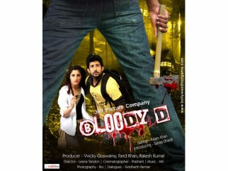 First Look Of The Movie Bloody D