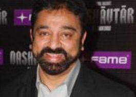 Kamal Haasan film festival in Delhi to mark his golden jubilee in cinema