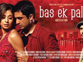 First Look Of The Movie Bas Ek Pal