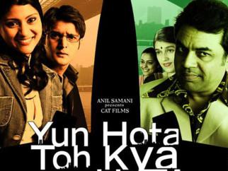 First Look Of The Movie Yun Hota Toh Kya Hota