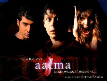 First Look Of The Movie Aatma