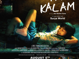 First Look Of The Movie I Am Kalam