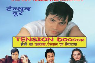 First Look Of The Movie Tension Doooor