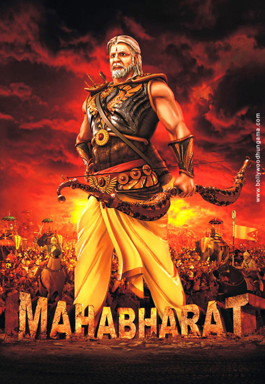 Mahabharat Cover