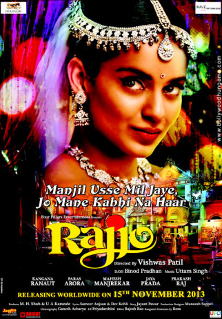 First Look Of The Movie Rajjo