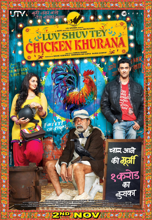 Luv Shuv Tey Chicken Khurana Cover