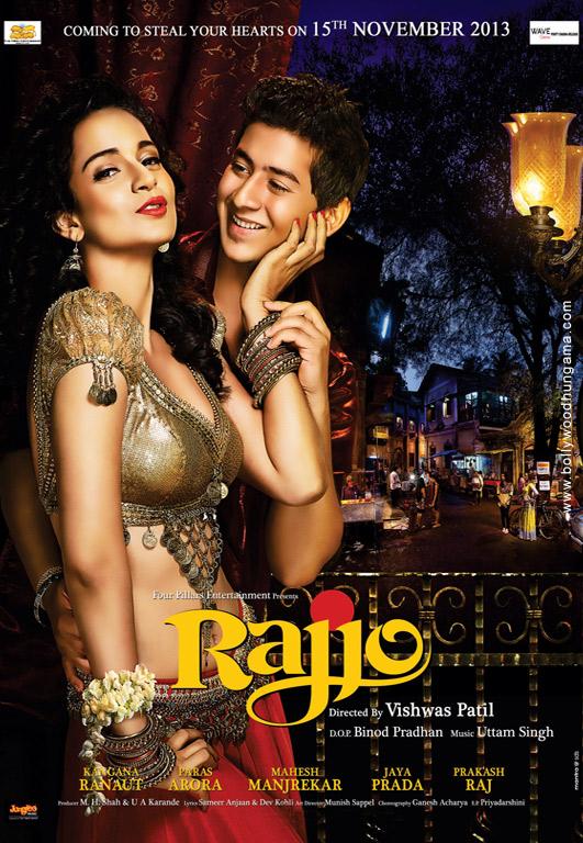 Rajjo Cover