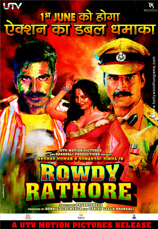 Rowdy Rathore Cover