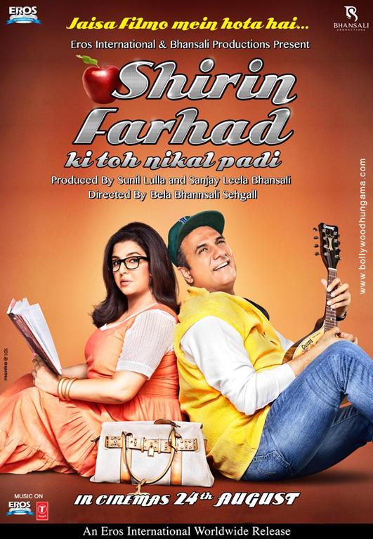 Shirin Farhad Ki Toh Nikal Padi Cover