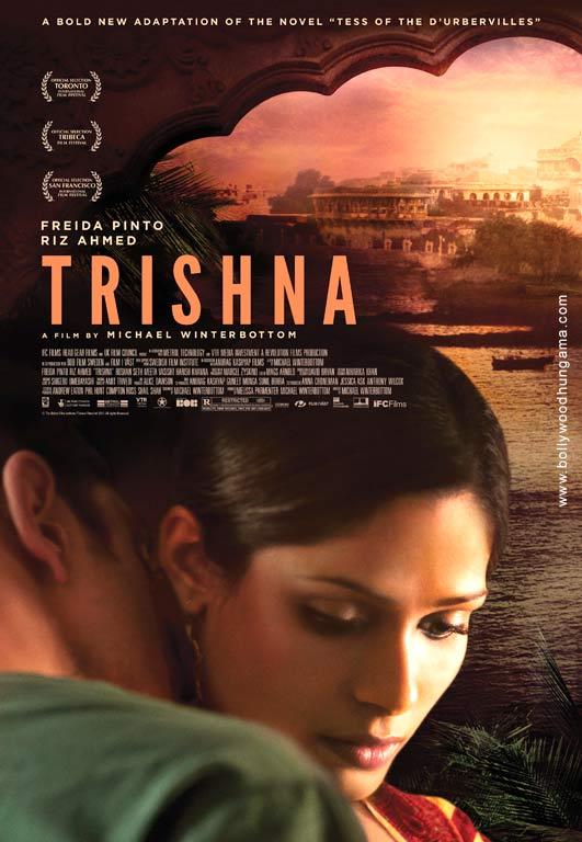 Trishna Cover