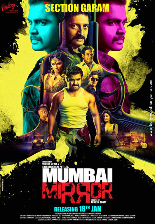 Mumbai Mirror Cover