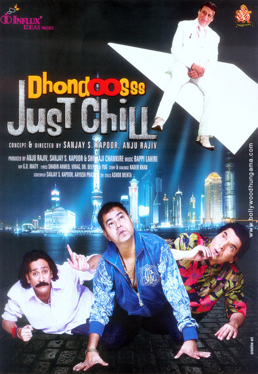 Dhondoosss Just Chill Cover