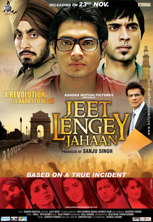 Jeet Lengey Jahaan Cover