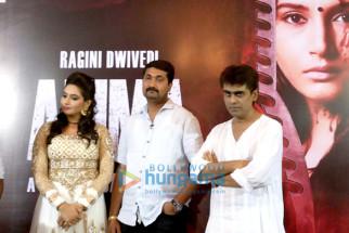 Ragini Dwivedi, C.R. Manohar, Faisal Saif