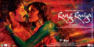 First Look Of The Movie Rang Rasiya / Colors of Passion