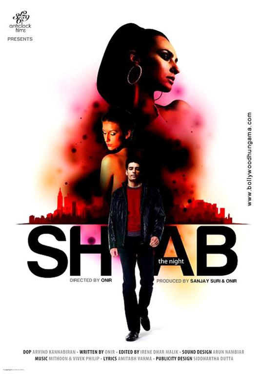 Shab Cover