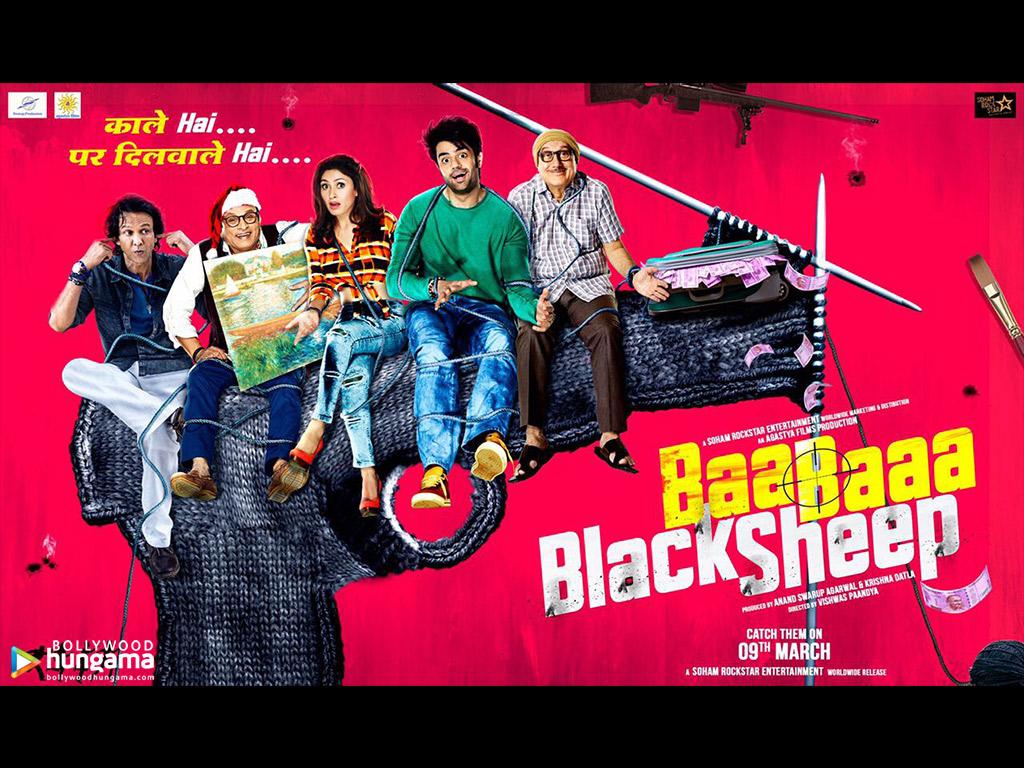 Wallpapers Of The Movie Baa Baaa Black Sheep