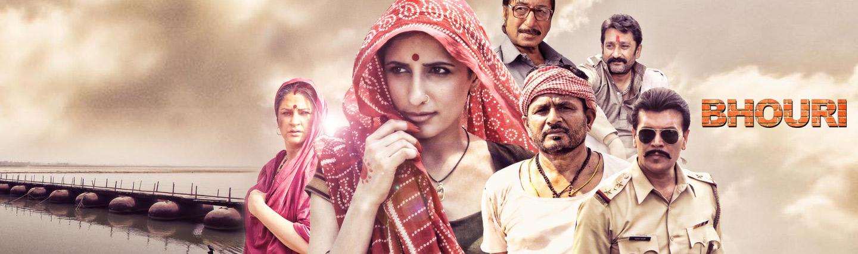 Bhouri (2016) - IMDb