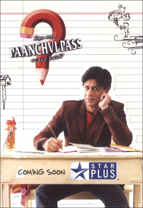 Shah Rukh to host 'Kya Aap Paanchvi Pass Se Tez Hain?'