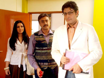 Movie Still From The Film Gumshuda,Simone Singh,Priyanshu Chatterjee