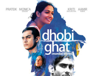 First Look Of The Movie Dhobi Ghat