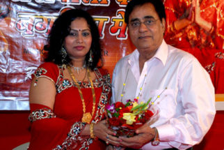 Photo Of Rashmi Chouksey,Jagjit Singh From The Launch of singer Rashmi Chouksey's music album 'Sherawali Ke Nagariya Mein'