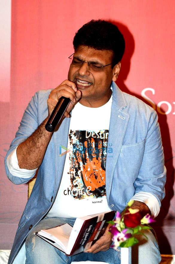 Irshad Kamil