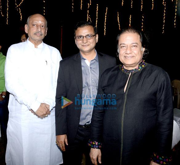 Balagiri, Partha Banerjee, Anup Jalota