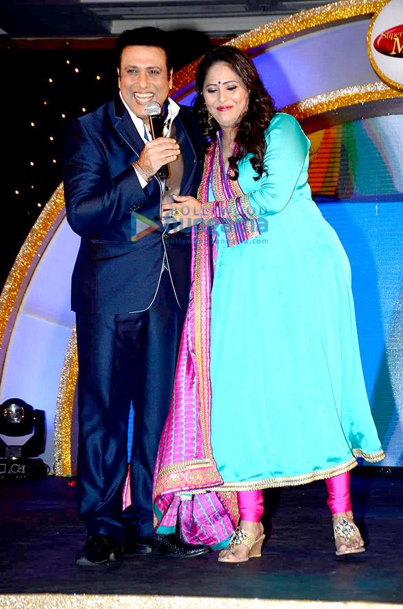 Govinda, Geeta Kapoor