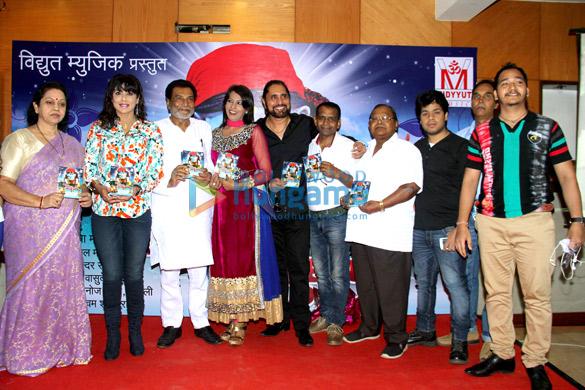 Usha Majumdar, Tina Ghai, Mohd Farooq Azam, Rekha, Arvinder Singh, Naresh Ji, Anil Majumdar, Shivam, Deva, Raj Bajeta