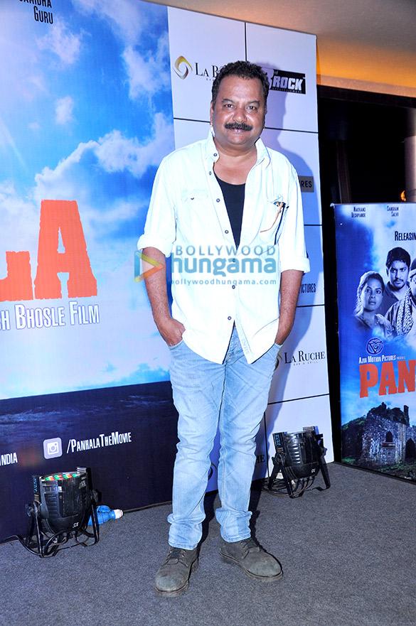 Nagesh Bhonsle